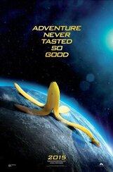 Постер к фильму «Бананамен»