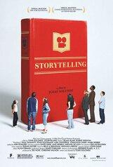 Постер к фильму «Сказочник»