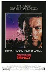 Постер к фильму «Внезапный удар»