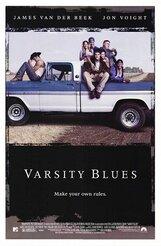 Постер к фильму «Студенческая команда»