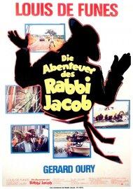 «Приключения Раввина Якова» — 1973