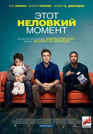 скачать в хорошем качестве   фильмы 2015