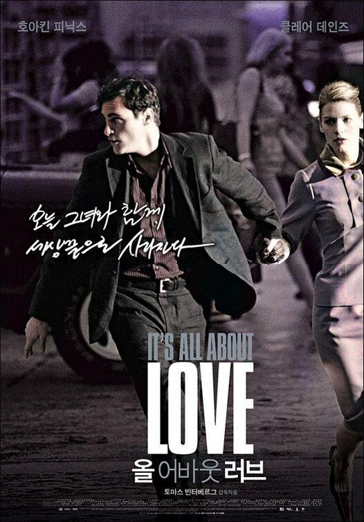 О любви    кинопоиск