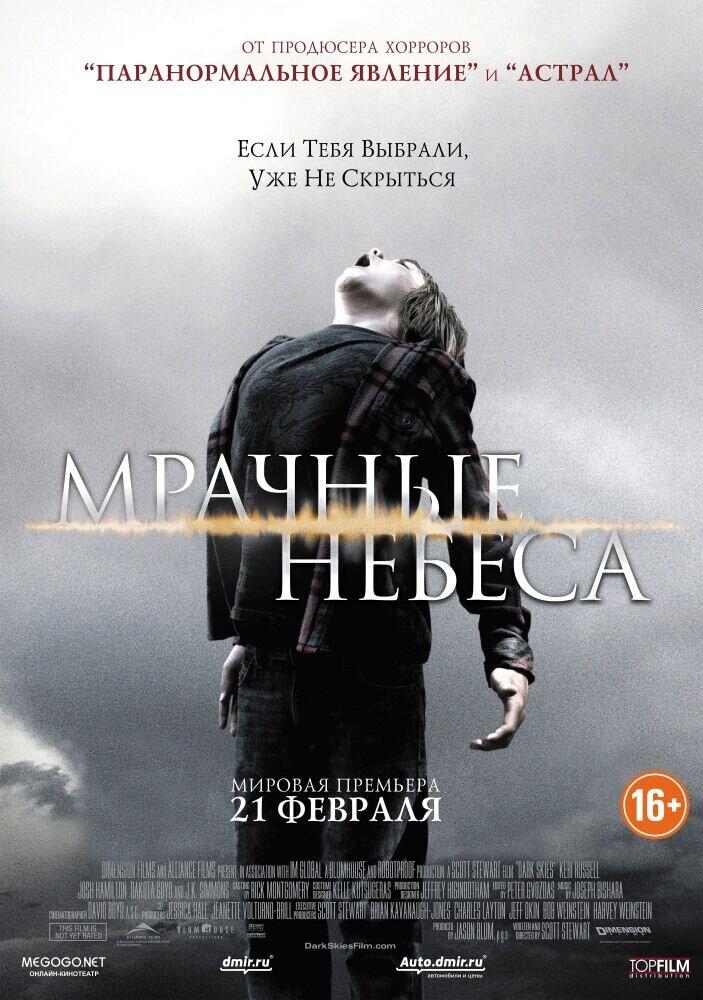 Ментовские Войны 8 Сезон фильм 3