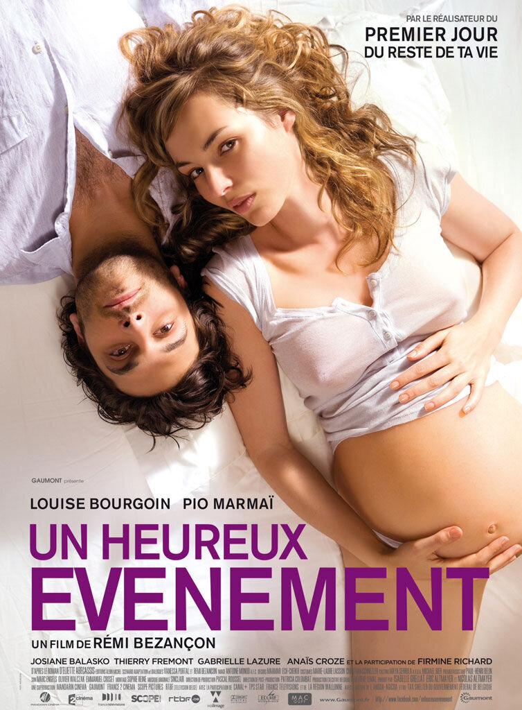 filmi-onlayn-seksa-mnogo-ne-bivaet