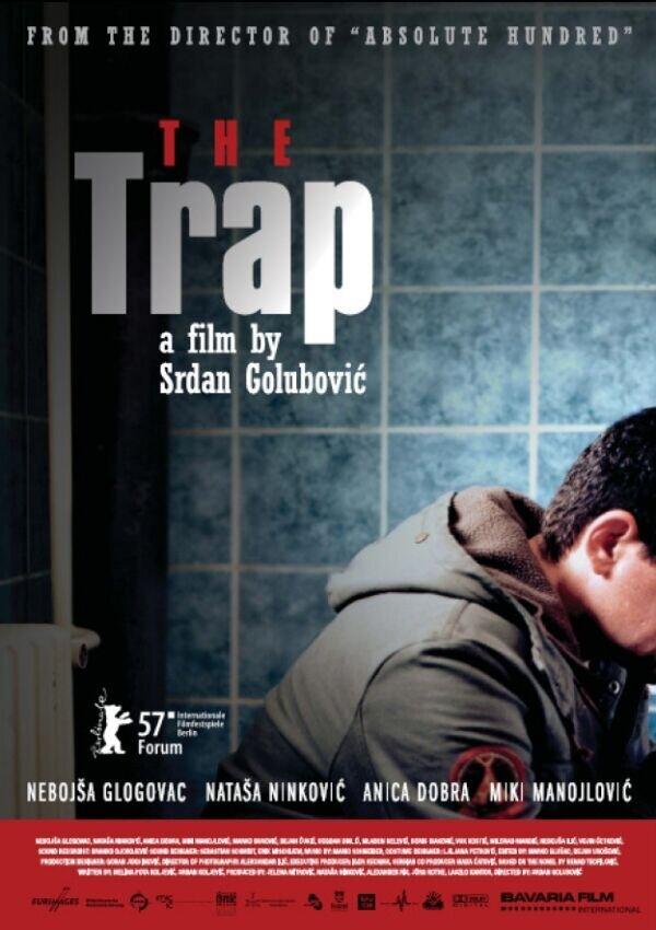 сербский фильм обзор