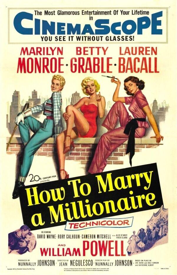 Фильм как выйти замуж за миллионера