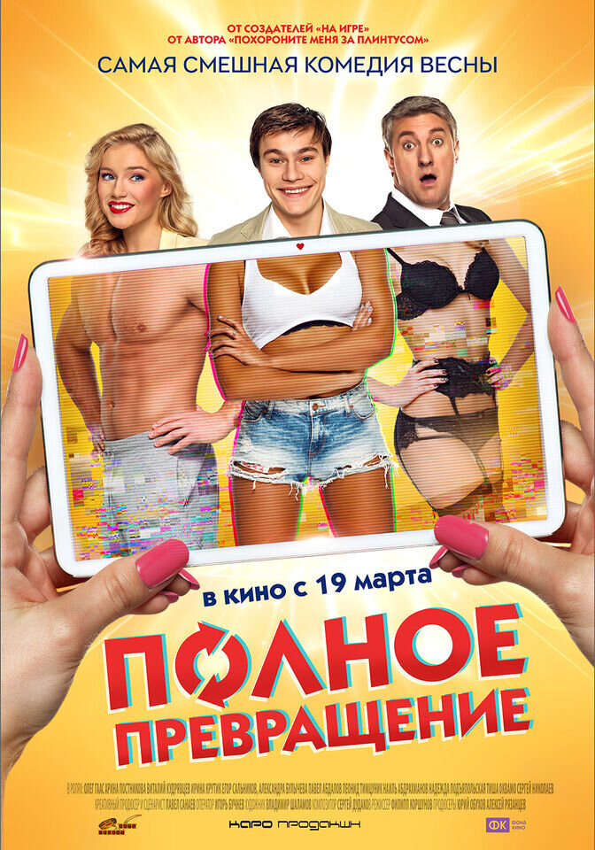 novie-eroticheskie-polnometrazhnie-filmi