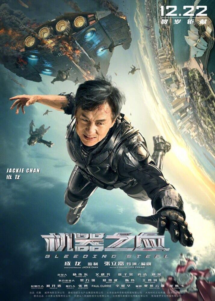 Азиатские фильмы 2018 фантастика