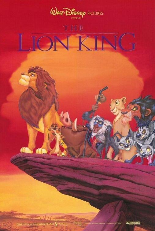 «Король Лев 3 Серия» / 2002