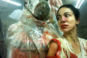 кадры и фото из фильма Граница
