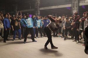 кадры и фото из фильма Танцуй со мной
