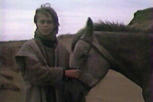 кадры и фото из фильма Вельд