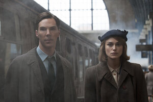 кадры и фото из фильма Игра в имитацию