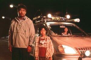 кадры и фото из фильма Годзилла: Миллениум