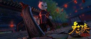 кадры и фото из фильма Кунг-фу Кролик: Повелитель огня