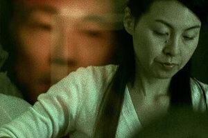 кадры и фото из фильма Мир, я люблю тебя