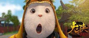 кадры и фото из фильма Кунг-фу Кролик: Повелитель огня 3D