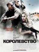 http://www.kinoafisha.msk.ru/upload/12CZXo.jpg
