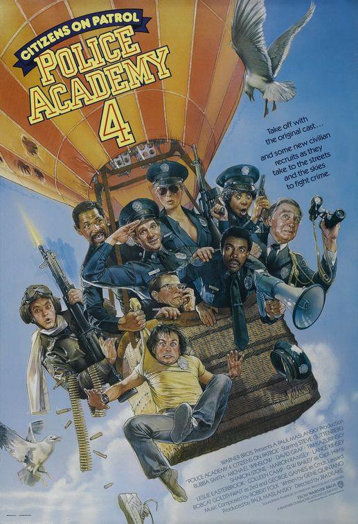 Полицейская академия 4: Граждане на патрулировании / Police Academy 4: Citizens on Patrol (1987)