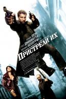 http://www.kinoafisha.msk.ru/upload/_130_250_95_lc30d7.jpg