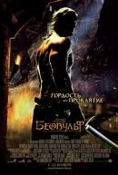 http://www.kinoafisha.msk.ru/upload/_130_250_95_nx5tBU.jpg