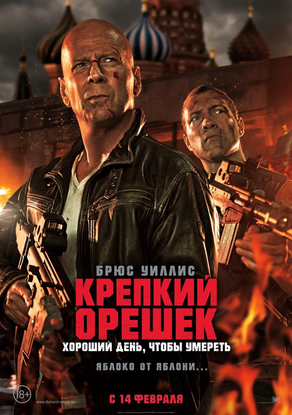 «Славянск На Кубани Кинотеатр Уют Расписание Фильмов» — 2011