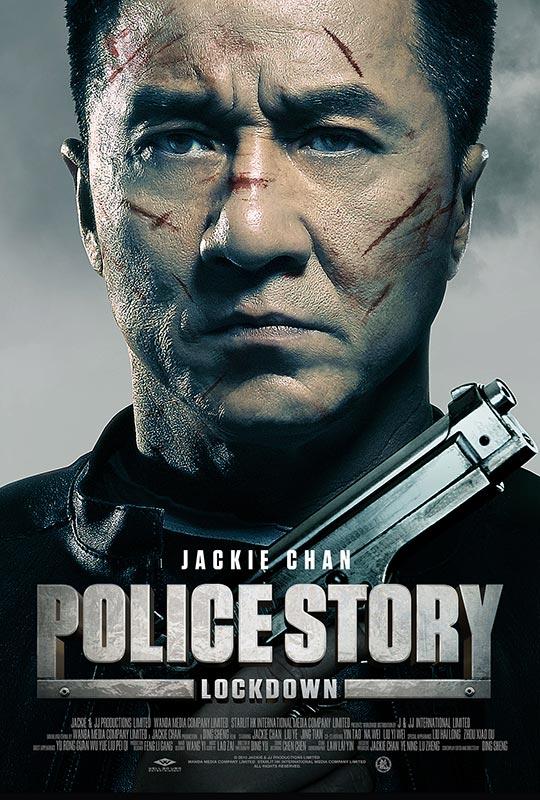 Policiis Istoria 4 Qartulad / პოლიციის ისტორია 4 (ქართულად) / Police Story 4