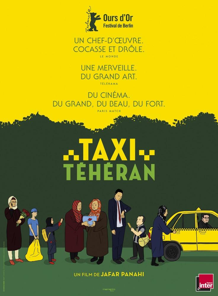 Пассажиры фильм смотреть онлайн бесплатно hd 720