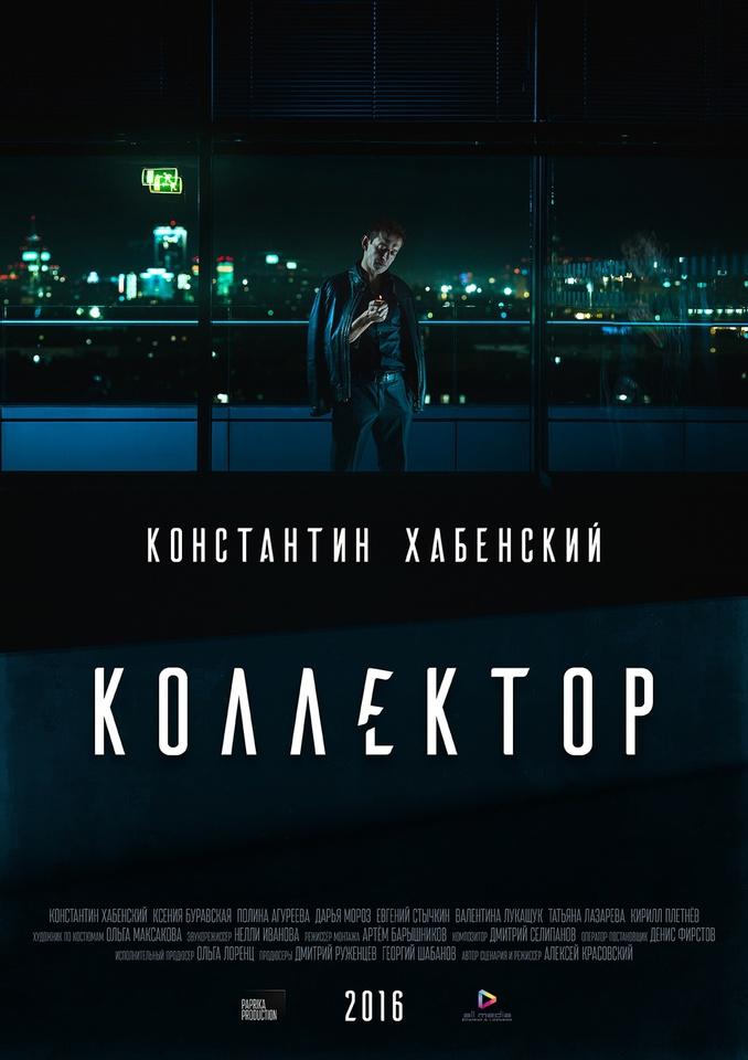 «Кот В Сапогах Смотреть Онлайн Мультфильм Советский» / 2011