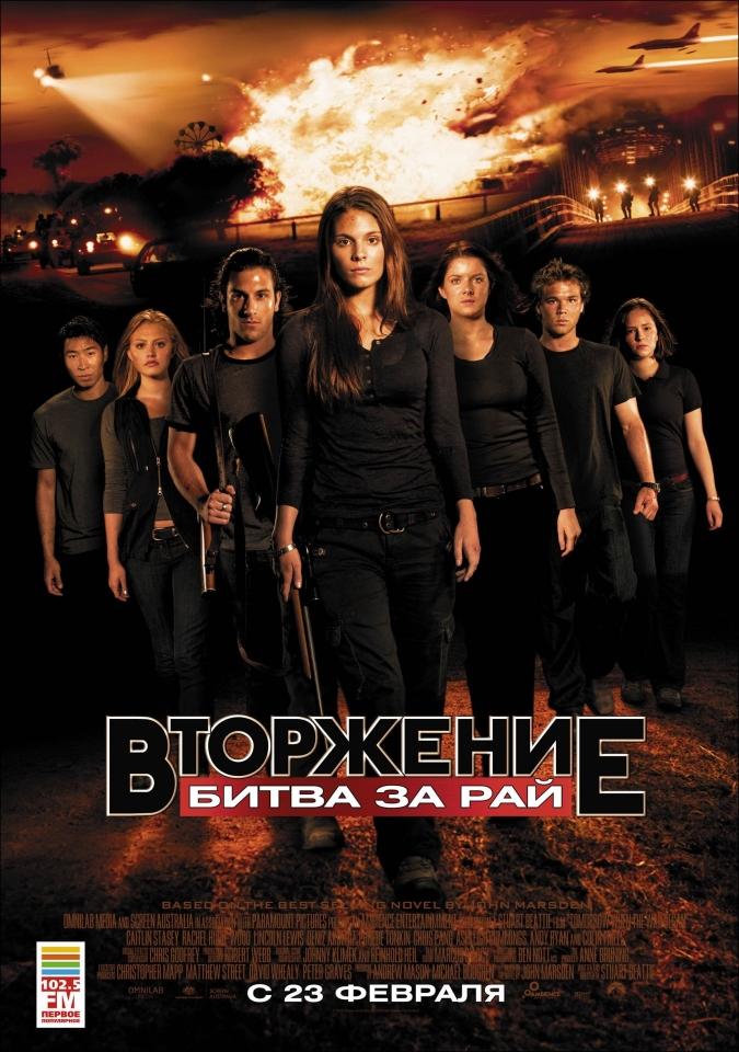 «Австралия Фильм Актеры» — 1999