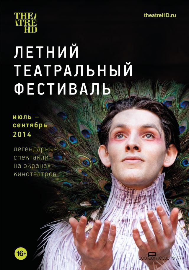 «Смотреть Канал Доверие Москва Онлайн» / 2008
