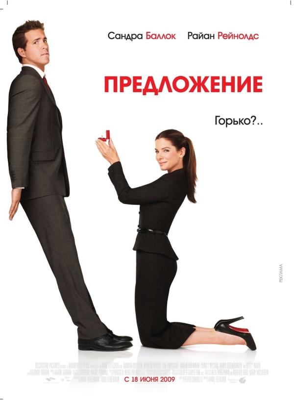 http://www.kinoafisha.msk.ru/upload/vBVRPh.jpg