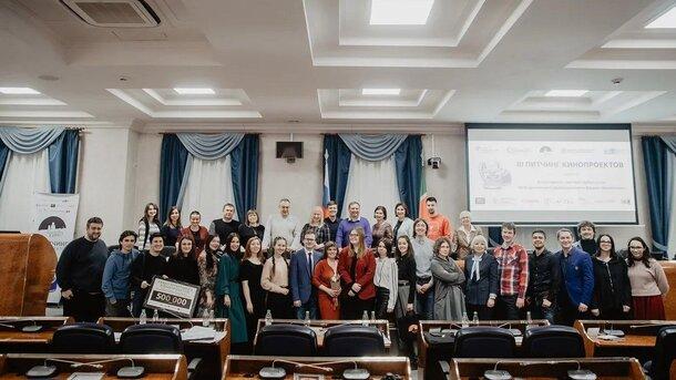 Определены победители III Питчинга кинопроектов, состоявшегося в Казани