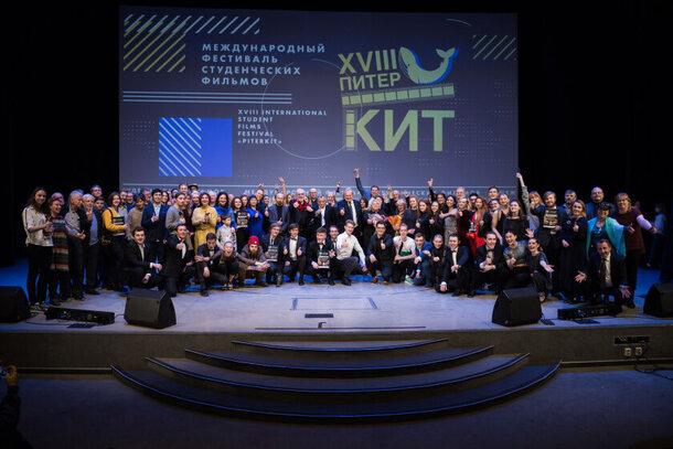 Фестиваль студенческих фильмов «ПитерКиТ» пройдет с 14 по 19 ноября