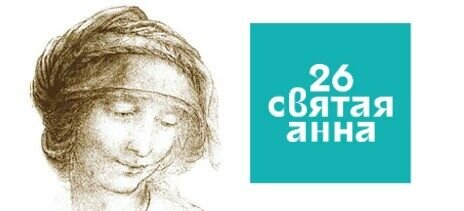Фестиваль студенческих и дебютных фильмов пройдет в Москве с 22 по 29 марта