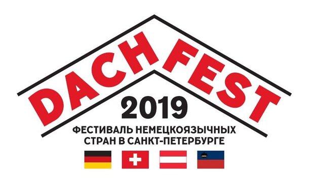 Какие фильмы покажут на фестивале документального кино Швейцарии SWISSDOCS