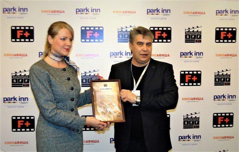 Sochi Film Festival стартует в День всех влюбленных