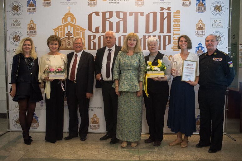 В Севастополе завершился пятый, юбилейный  Фестиваль кино и телефильмов духовно-нравственного содержания «Святой Владимир»