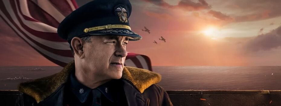 Капитан Том Хэнкс против фашистских подлодок