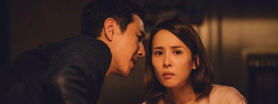 Почему мы любим корейское кино