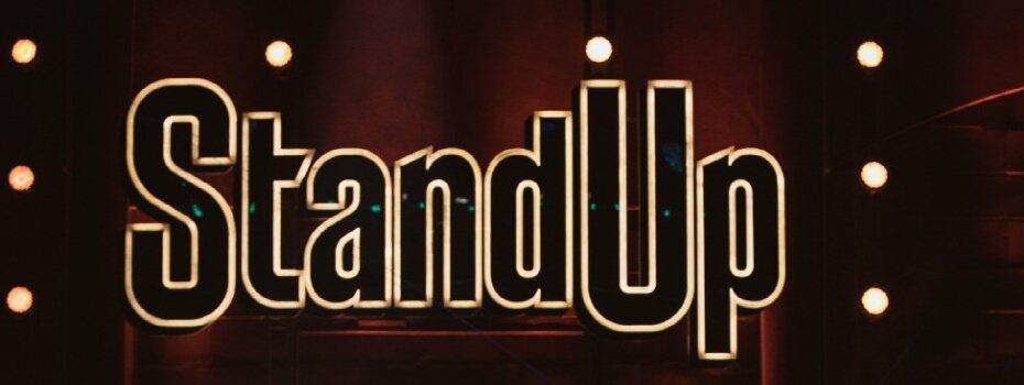 ТНТ и Киноафиша подарят 2 билета на концерт Stand Up лучшему знатоку шоу Stand Up на ТНТ