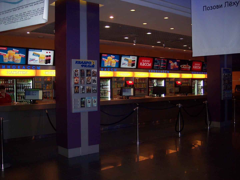 Кино красноярск расписание сеансов стоимость билетов на завтра билеты концерты в симферополе