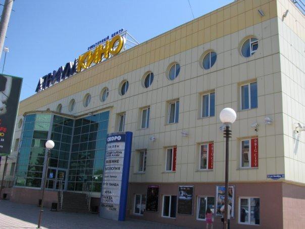 Атриум кино билеты детские билеты в театр москва афиша