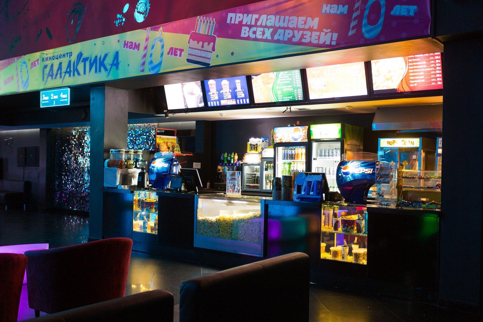 Омск афиша кино на завтра билеты купить а концерт харьков