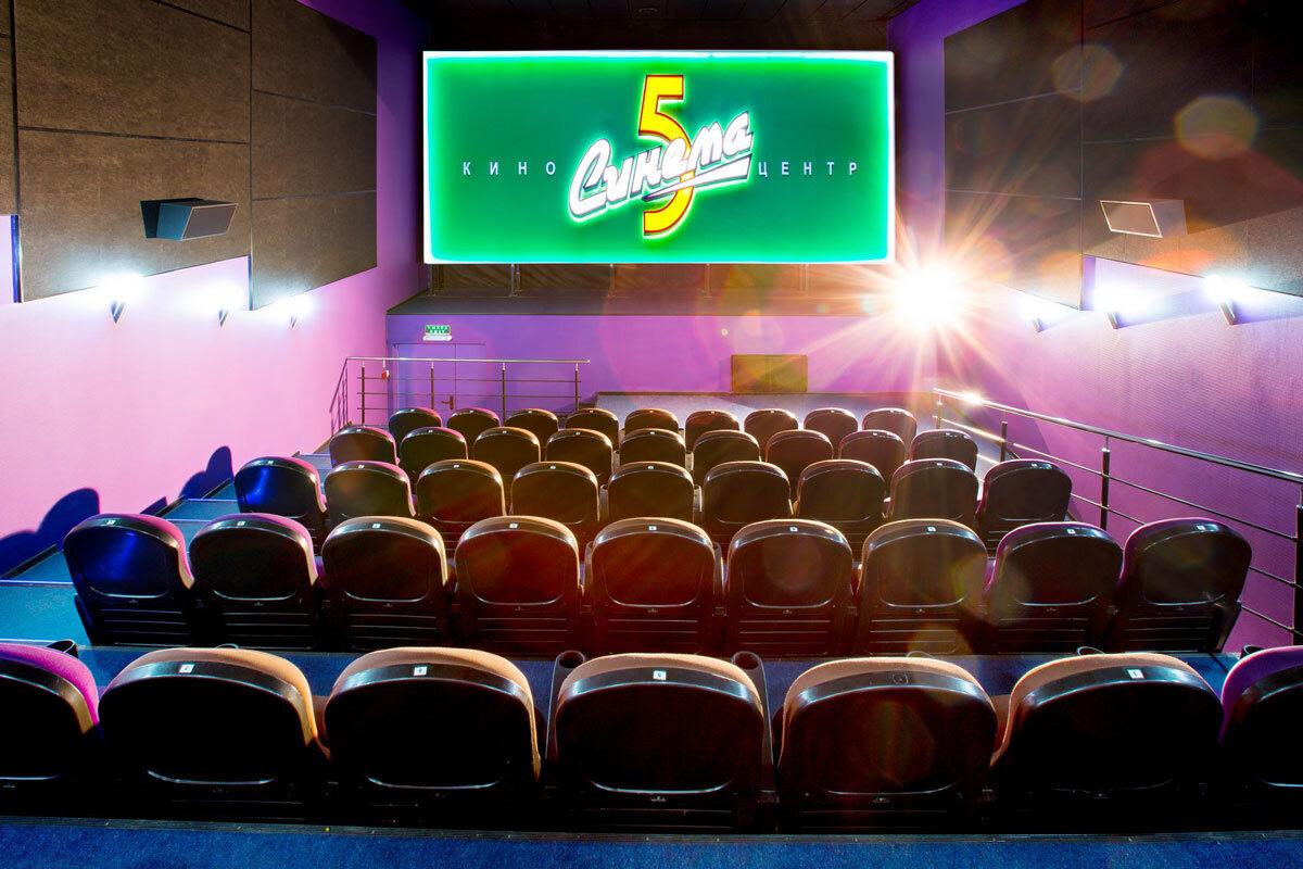 Кино саратов афиша триумф молл розыгрыш билетов в театр петербург