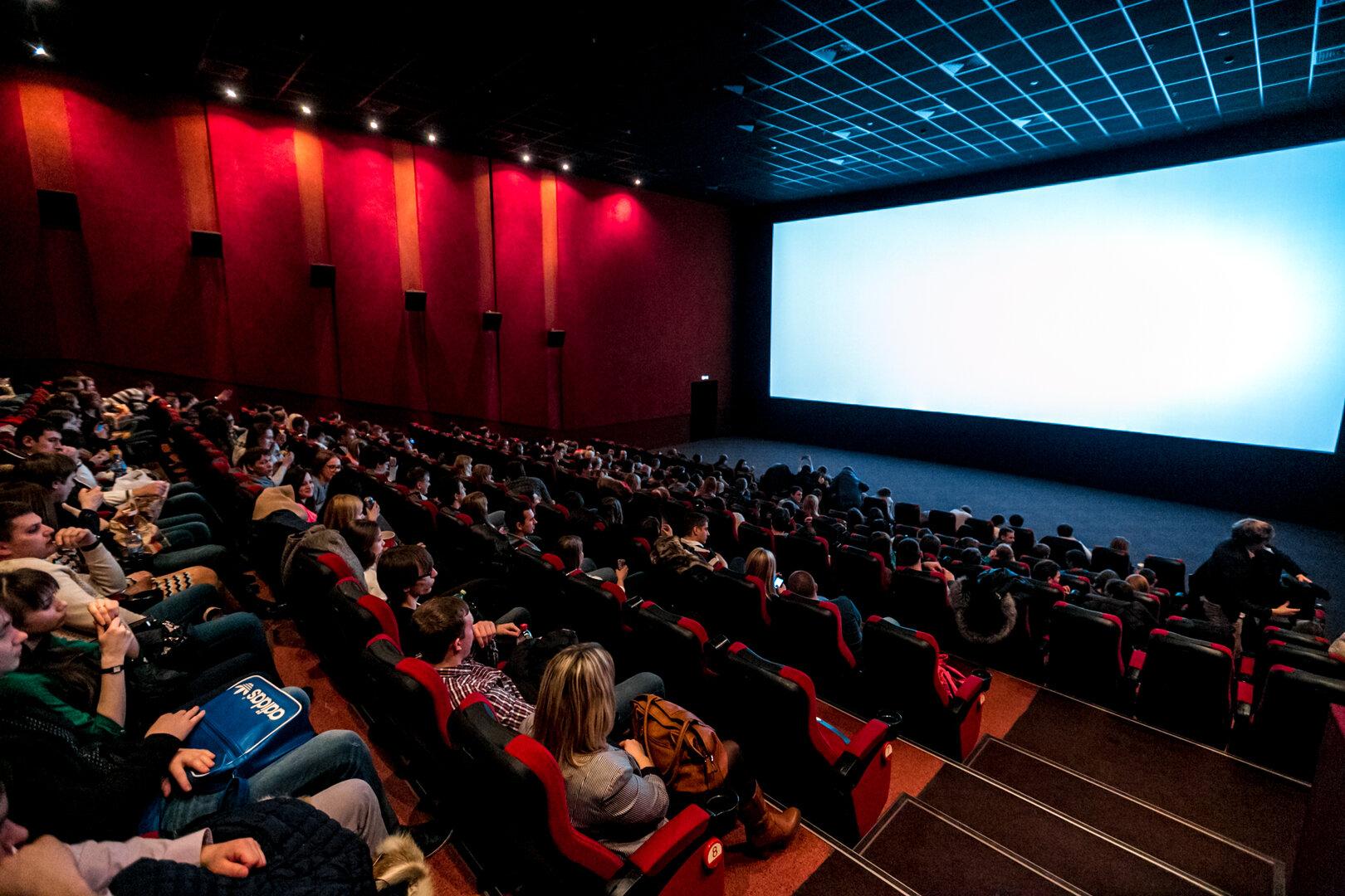Трц фантастика нижний новгород афиша кино музей алабина стоимость билета