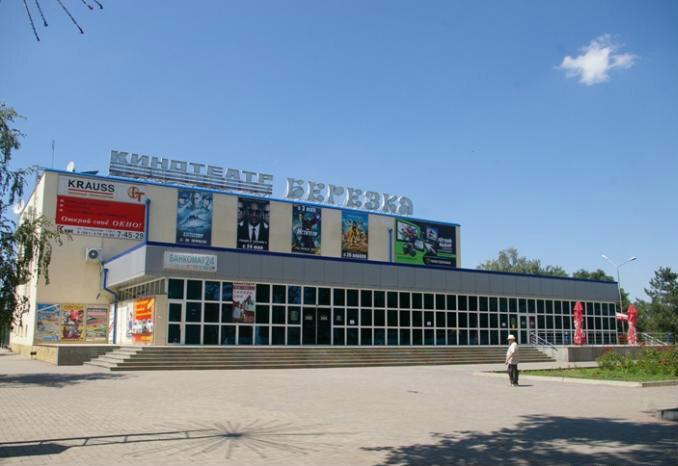 Афиша в георгиевск кино спектакль офис купить билет