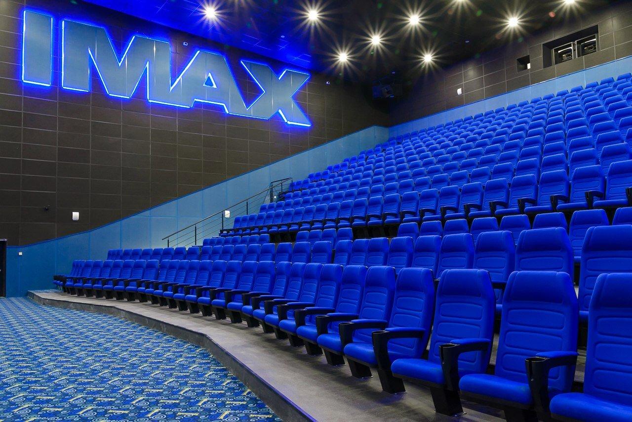 Ривьера афиша кино москва театры в киеве цена билета