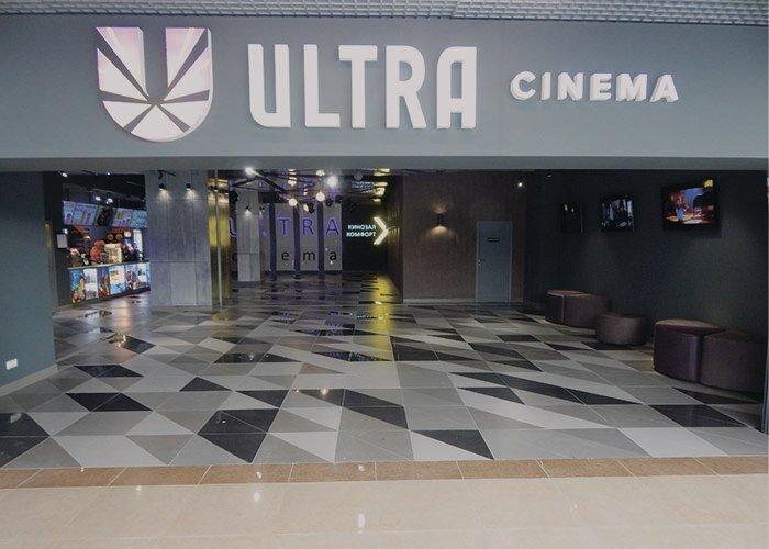 Кино уфа купить билеты онлайн билеты на концерт билана чебоксары